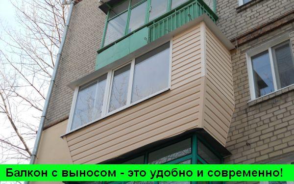 Пошаговая инструкция по остеклению балкона своими руками